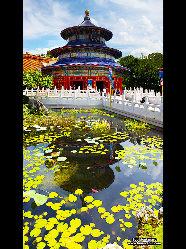 epcot_china_160923_8